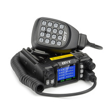QYT KT-7900D Mini Mobile Transceiver Quad Band 144/220/350/440MHZ 25W Large LCD Display Car Mobile Radio Walkie Talkie(China)