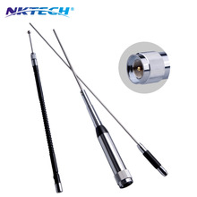 New Quad Band Stainless HH-9900 Antenna For TYT TH-9800 Mobile Transceiver ON0495(China)