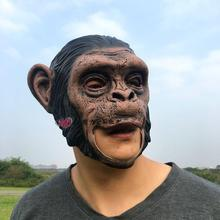 Gorilla mask Halloween Latex Mask headgear gorilla big ear monkey Deng Chao with gorilla head
