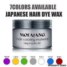 Hair color wax dye one-time molding paste seven colors available BLUE Burgundy grandma gray green hair dye wax(China)