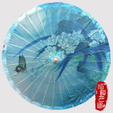 Chinese Craft Handmade Umbrella Oil Paper Gift Classical Traditional Butterfly Map Sun Parasol