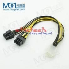 by dhl or ems 100pcs Molex 6 pin PCI Express to 2 x PCIe 8 (6+2) pin Motherboard Video Card PCI-e VGA Splitter Hub Power Cable