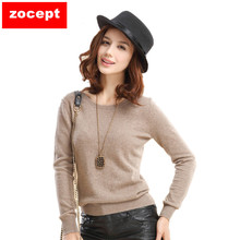 zocept Women's Casual Full Sleeve Solid Color O-Neck Cashmere Blend Sweaters Spring Autumn Winter Female Warm Knitted Pullovers(China)