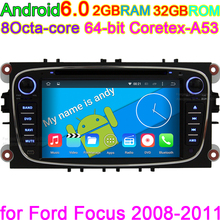 Android 6.0 Octa-core Car Computer For FORD/Focus/S-MAX/Mondeo/C-MAX/Galaxy Wifi DVD Navigation Radio DAB Multimedia Stereo GPS(China)