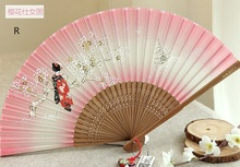Japanese Folding Fan Chinese Style Women Ladies Craft Silky Cherry Antiquity Folding