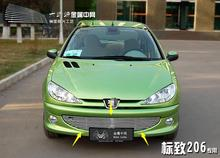 For Peugeot 206 2004-2008 Free Shipping! Front Center Grill Grid Grille Cover Trim Stainless Steel 304 Car styling
