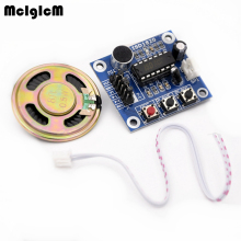 MCIGICM 3set ISD1820 recording module voice module the voice board telediphone module with Microphones + Loudspeaker(China)