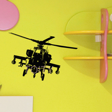 Helicopter Decal Vinyl Sticker Army Military Attack Wall Decor Home Interior Design Art Mural Boys Room  H57cm x W80cm