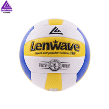 Athletes Soft Leather Volleyball & Volleyball Tournament Official / Force Ball, Volleyball Net Beach Volleyball size 5,