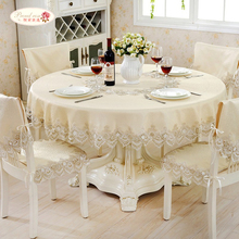 1 Piece Golden Yellow Lace Table Cloth/ Classic Embroidered Hollow Out Tea Table Cloth/ High-grade Lace Round Tablecloth