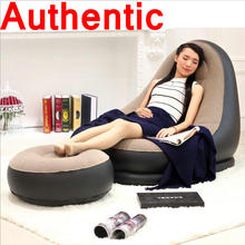 Jilong inflatable small sofa lazy sofa chair flocking inflatable stool single sofa bed loungers