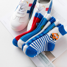 Cotton Socks for Baby Boys, 5 Pairs Set