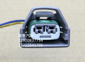 1PCS FOR Outdoor temperature ambient temperature sensor plug connector USED<br>
