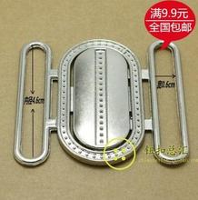 Creative new fashion metal silver three block type belt buttons DIY clothing accessories insert buckle buttons 20pcs/lot(China)