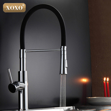 XOXOBlack and Chrome Finish Kitchen Sink Faucet Deck Mount Pull Out Dual Sprayer Nozzle Hot Cold Mixer Water Taps 83016H