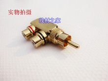 Free shipping  fine copper gold plating headset connector   two RCA  audio plug connector av adapter