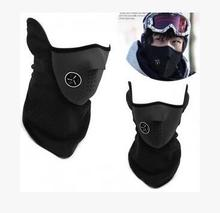 Motorcycle riding mask mask cold wind dust mask ski masks outdoors face protection