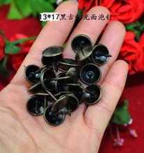 13*17MM  Glossy black bronze Nails decorated wooden sofa soft bag nail  ornaments Antique box