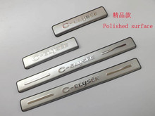 scuff plates stainless steel door sill For 2014 Citroen C-Elysee