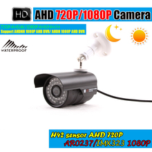 Super CCTV 2MP HD 1920P AHD Camera Security Metal Shell Video Surveillance Outdoor Waterproof 36 infrared LED ABS Bracket free