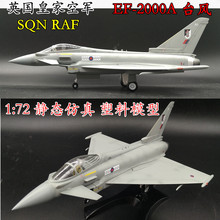 British Air Force EF - 2000A Typhoon Fighter Airp lane Model Soda Hand Finished Product 37141