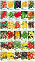 30 Kinds 650+ Tomato Seeds (Cherokee Purple Black Red Yellow Green Cherry Peach Pear Tomato) Organic Food ZH001-1