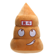 Baby Cute Plush Toy Creative Faeces Doll Funny Emoji Poo Shape Pillow Stylish Casual Style Gifts Pillow Doll Gifts(China)