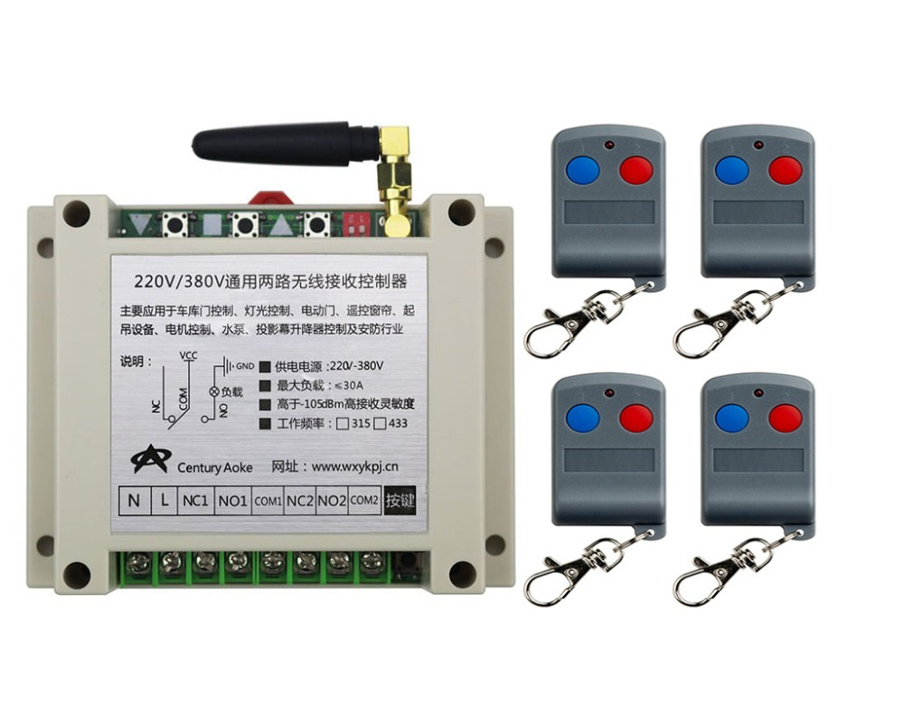 latest AC220V 250V 380V 30A 2CH RF Remote Control Switch System 4X Transmitter + 1 X Receiver 2ch relay smart home z-wave<br>