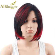 AISI BEAUTY Ombre Black and Red Color Straight High Temperature Fiber Synthetic Hair Wigs for Women(China)