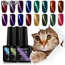 Elite99 10ml Cat Eye Gel Nail Polish Not Moving Cat Eye Line Semi Permanent Magnetic Nail Gel Varnish Lacquer Soak off Nail Gel(China)