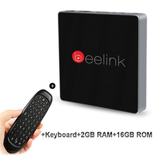 Beelink GT1 Android 6.0 Smart TV Box 2G RAM 16G ROM Amlogic S912 TV Box Octa Core 2.4G 5.8G Dual WiFi Bluetooth 4.0 Media Player(China)