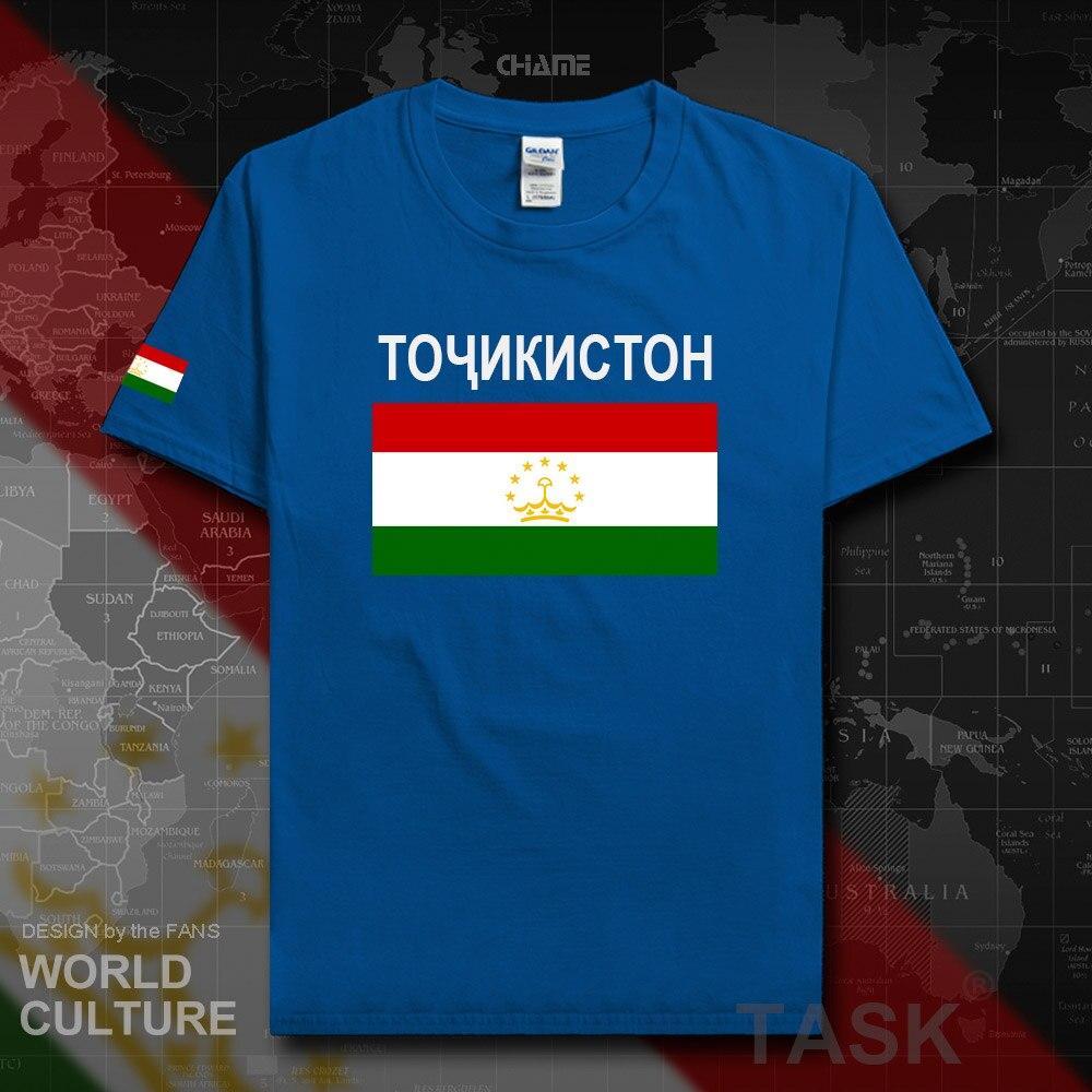HNat_Tajikistan02_T01royal
