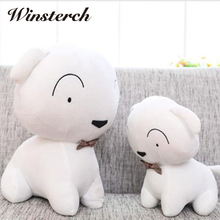 Crayon Shin Chans Little white dog Plush Toy Cute Cartoon Dog Doll Lovely Toys Stuffed Animals Kids Babys Gift Animation WW206