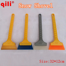 Long handle Rubber Wiper Car Sticker Scraping Board/Car Wash Water Scooter Snow Shovel And Glass Cleaning Tools