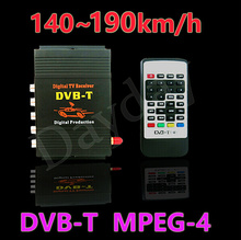 DVB-T Car 140-190km/h TV Box DVB-T(SD) MPEG2 and MPEG4 AVC/H.264 DVB T Digital Mobile Digital TV Turner Receiver For European(China)