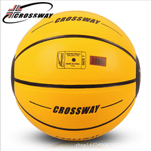 CROSSWAY PU 7# Moisture absorption soft skin basketball 74-804
