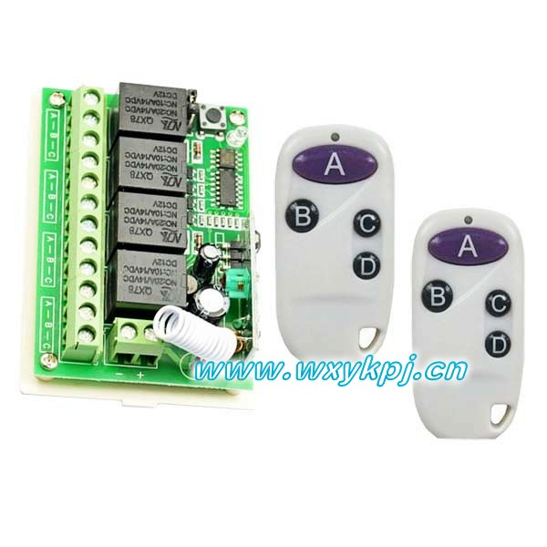 12v wireless intelligent remote control switch white waterproof key multifunctional<br><br>Aliexpress