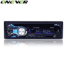 Onever DC 12V Audio Stereo In Dash Bluetooth Auto Car Radio CD DVD Player FM Receiver Aux Input MP3 MP4 USB SD with Remote