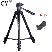 Inno BY558S New Professional Aluminum Camera Stand Tripod&Pan Head for SLR DSLR Digital Camera Gorillapod Tripode(China)