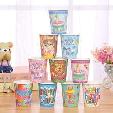 10Pcs/lot Cartoon Little pig paper cup Supplies Favors Paper Cup Drink Safari cups 1st birthday(China)