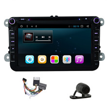 8 Inch 2 Din Android 6.0 VW Car DVD Player GPS For GOLF 6 Polo Bora JETTA B6 PASSAT Tiguan SKODA OCTAVIA (DVB_T+ Optional)()