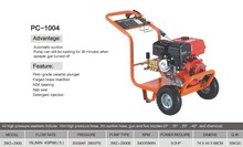 PC-1004 series all copper high pressure washing plunger pump gasoline engine car washer(China)