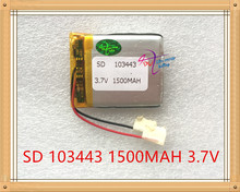 Liter energy battery 3.7V lithium polymer battery 103443 1500MAH game machine MP3 MP4 MP5 lithium battery GPS navigator