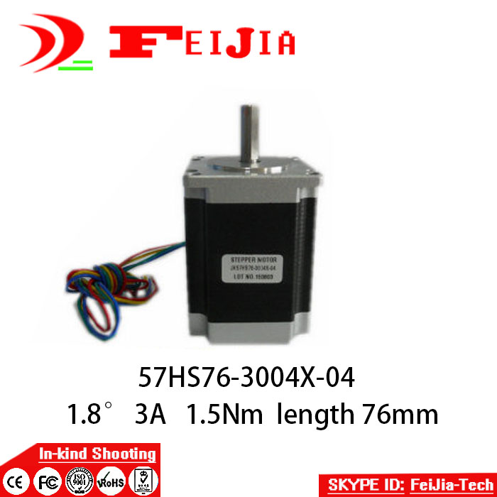 1pcs 57HS76-3004x-04  4-lead Nema 23 Stepper Motor  3A for 3D printer<br>