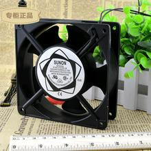Free Delivery. 12038 2123 220 v 120 * 120 * 12 cm 38 metal cooling fan welder fan(China)