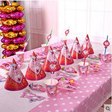 55pcs 1st year old disposable paper cups + plates party pack birthday Party Decoration Set party supplies for 6people(China)