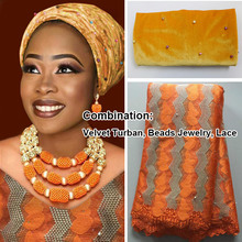 Combination of 5 yards African tulle lace fabric matching Beads Jewelry set1 piece beaded velvet turban Headtie