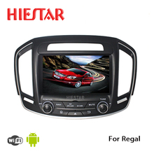 Car DVD Radio GPS Navigation 8'' Capacitive Screen android 7.1/6.0 Market WIFI Bluetooth 8 core mirror link for Buick Regal(Hong Kong)
