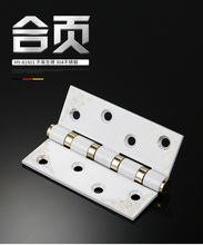 1 Pcs stainless steel door hinge 4 inch thick wooden doors ivory Continental leaflet bearing hinges