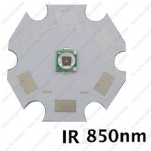 5pcs 3W 3535 Epileds Infrared IR 850NM High Powe LED Light Emitter Diode on 8mm / 12mm /14mm / 16mm / 20mm Star PCB